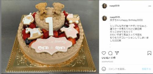 1歳の誕生日ケーキ2
