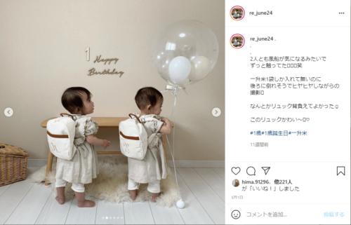 インスタ_双子誕生日(ベビーリュック2)
